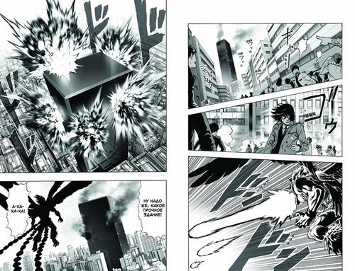 One-Punch Man. Книга 3. (фото, вид 3)