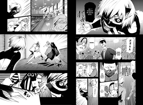 Токийский Гуль. Книга 5. (фото, вид 3)
