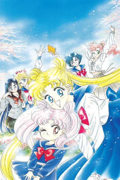 Сейлор Мун/Sailor Moon. Том 3 (фото, вид 1)