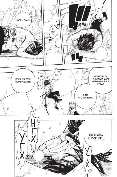 Хвост Феи/Fairy Tail, том 6 (фото, вид 3)