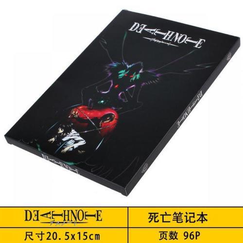Тетрадь Тетрадь смерти/Death Note (фото, вид 1)