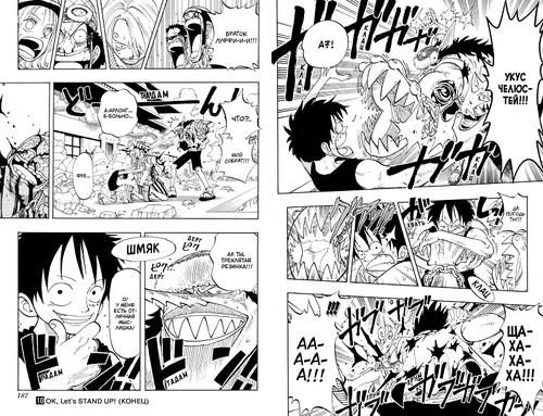 One Piece. Большой куш. Книга 4 (фото, вид 2)