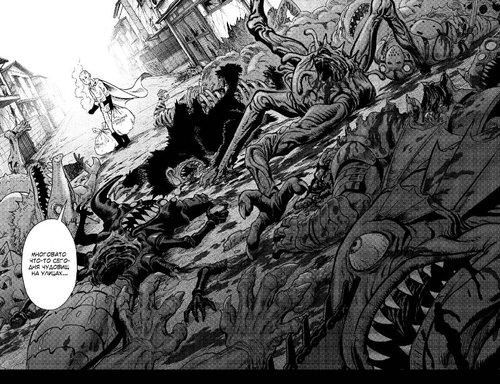 One-Punch Man. Книга 8 (фото, вид 2)