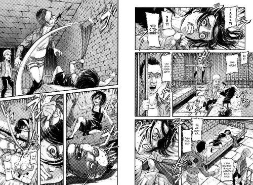 Атака на Титанов. Книга 14 (фото, вид 3)