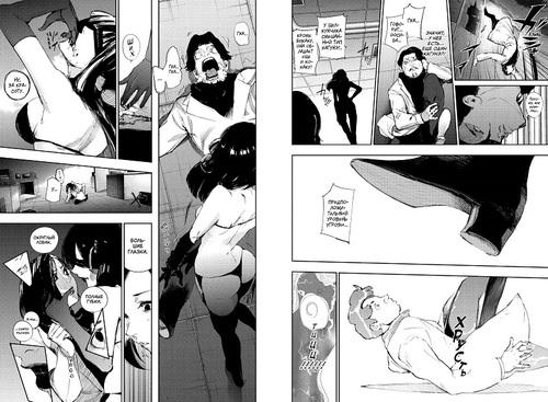 Токийский гуль: re. Книга 2. (фото, вид 2)