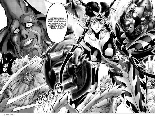 One-Punch Man. Книга 9. (фото, вид 3)