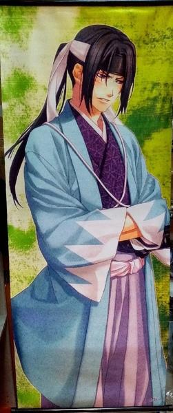 Тканевый плакат Сказание о демонах сакуры/Hakuouki (2)