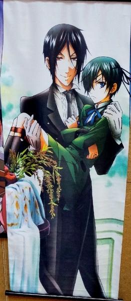 Тканевый плакат Темный Дворецкий/Kuroshitsuji