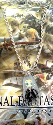 Кулон Последняя фантазия/Final Fantasy (фото)