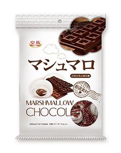 Маршмеллоу с шоколадной начинкой (2)