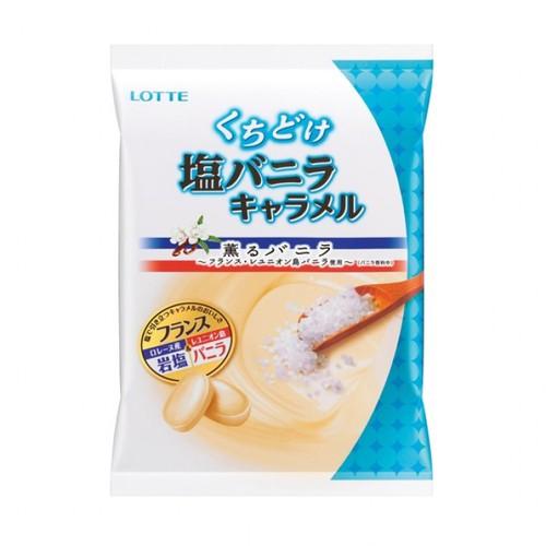 """Конфета """"Salty Vanilla Caramel"""", со вкусом соленой ванильной карамели"""