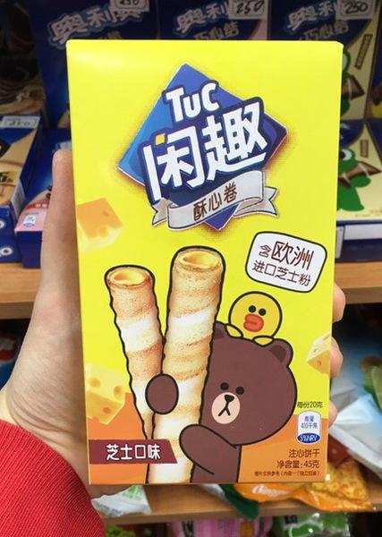 Трубочки TUC со вкусом сыра