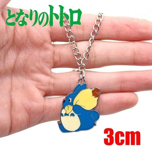 Кулон Мой Сосед Тоторо / Tonari no Totoro