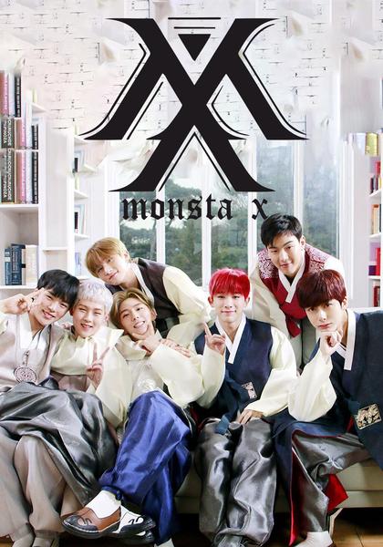 Тетрадь Monsta X (2)