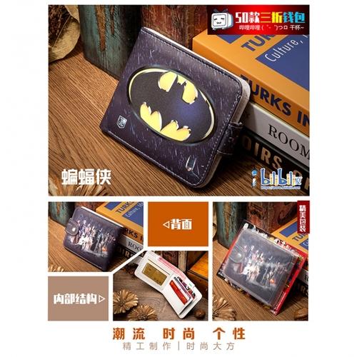 Кошелек Batman (4)