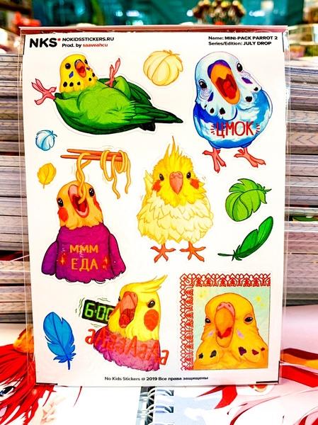 Mini Pack Parrots 2