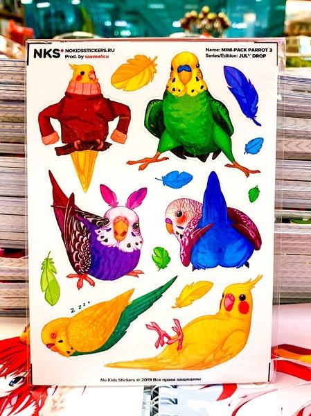 Mini Pack Parrots 3