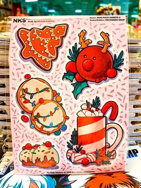 Mini Pack Sweets 2