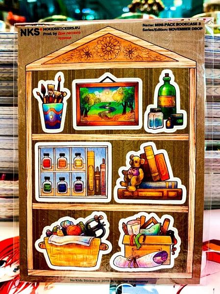Mini Pack Bookcase 2