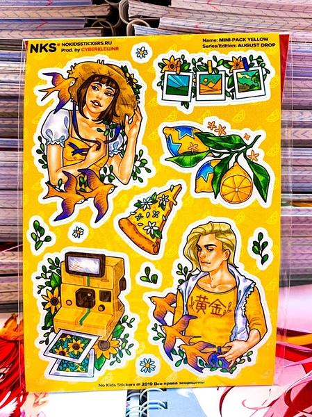 Mini Pack Yellow
