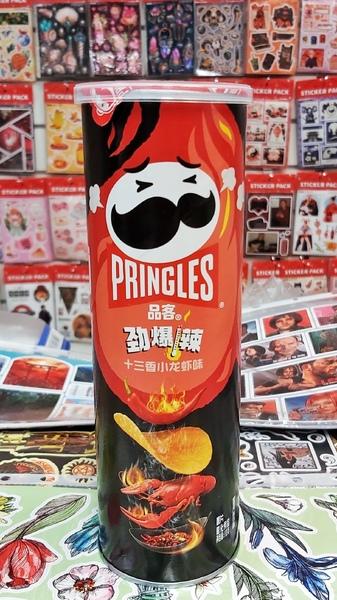 Чипсы «Pringles» со вкусом рака под острым Сычуаньским соусом