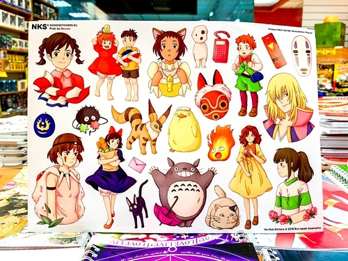 Pack Hayao