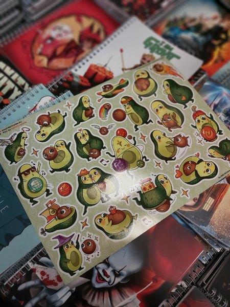 Pack Avocado