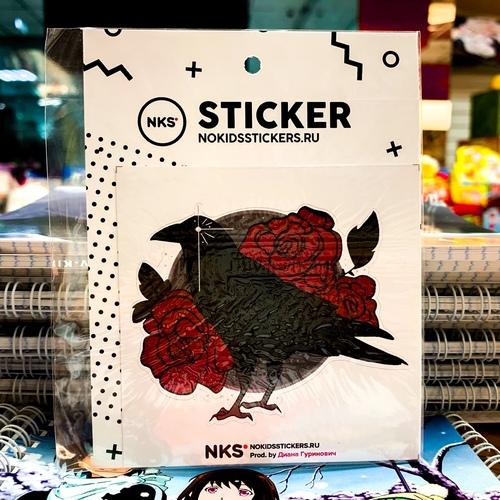 CARD BLACK 12