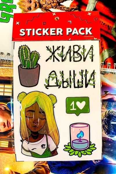 MINI PACK 32 green