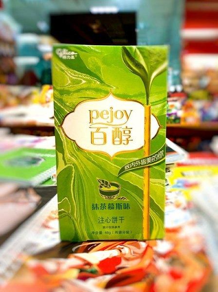Pejoy с зеленым чаем