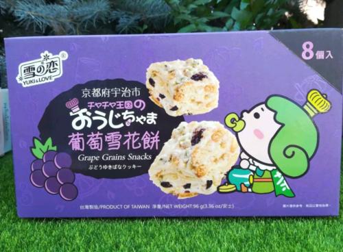 """Японское печенье Сноуфлэйк """"Юки"""" с изюмом"""