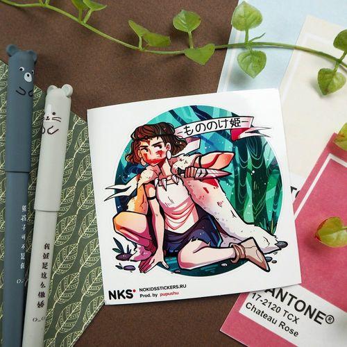 CARD MIYAZAKI 1