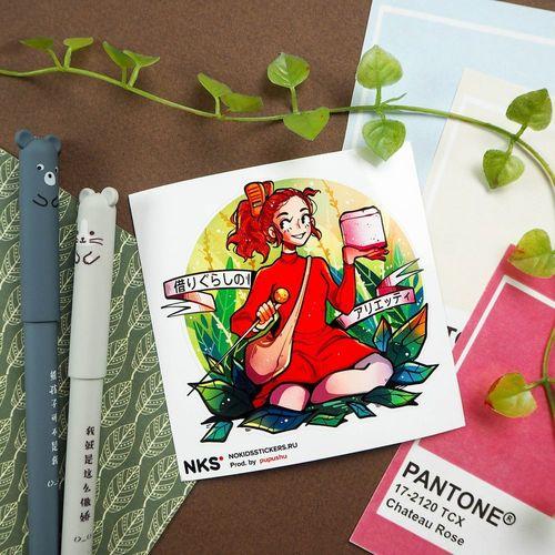 CARD MIYAZAKI 2