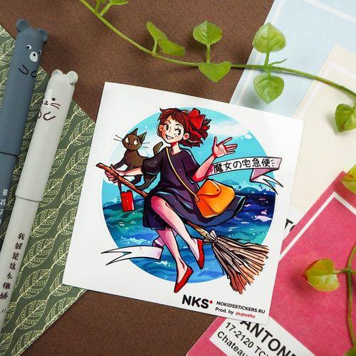 CARD MIYAZAKI 4
