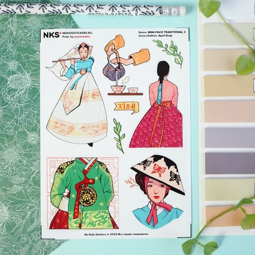 MINI PACK TRADITIONAL 3
