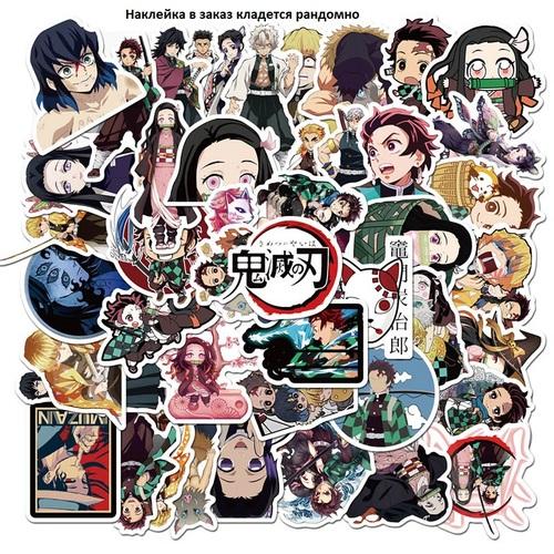 Набор стикеров Клинок, рассекающий демонов / Kimetsu no Yaiba