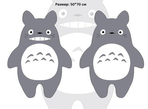 Подушка Тоторо/Totoro