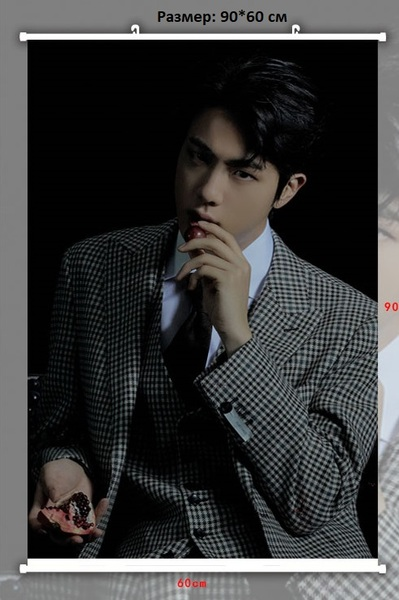 Тканевый плакат BTS JIN