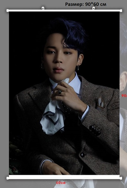 Тканевый плакат BTS JIMIN (1)