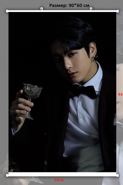 Тканевый плакат BTS Jung Kook (1)