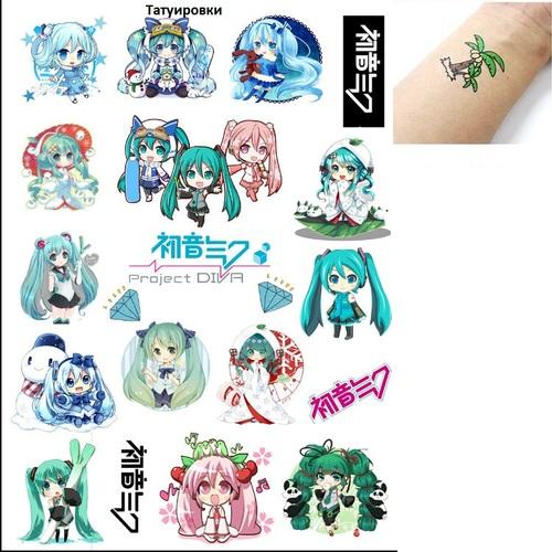 Набор тату Miku Hatsune/Мику Хатсуне/Вокалоиды/Vocaloid