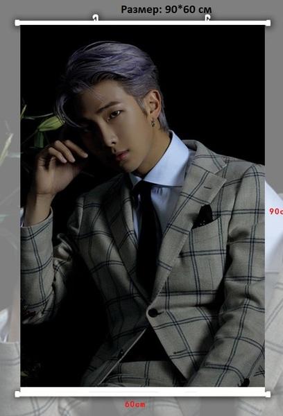 Тканевый плакат BTS RM (2)