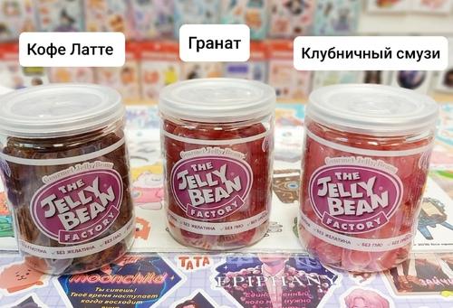 Драже Кофе Латте/Гранат/Клубничный смузи