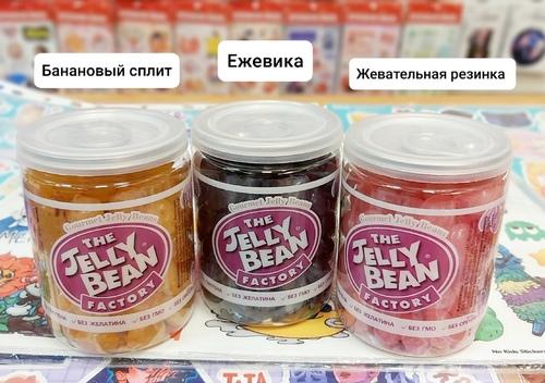 Драже Банановый сплит/Ежевика/Жевательная резинка
