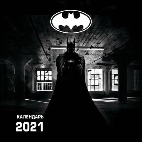 Календарь Бэтмен/Batman (фото)