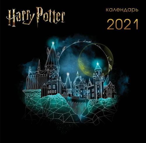 Календарь Гарри Поттер/Harry Potter (3) (фото)