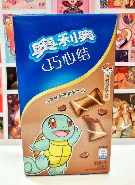 Подушечки Oreo со вкусом шоколада, (серия Pokemon)
