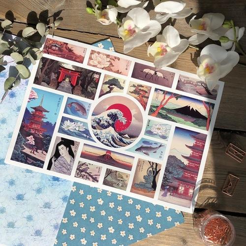 Pack Old Japan 2