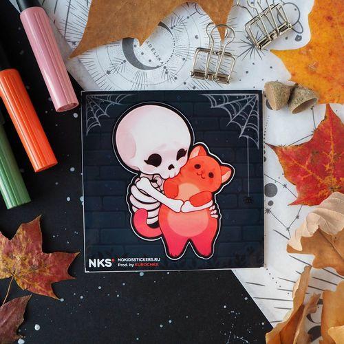 Card Halloween 5