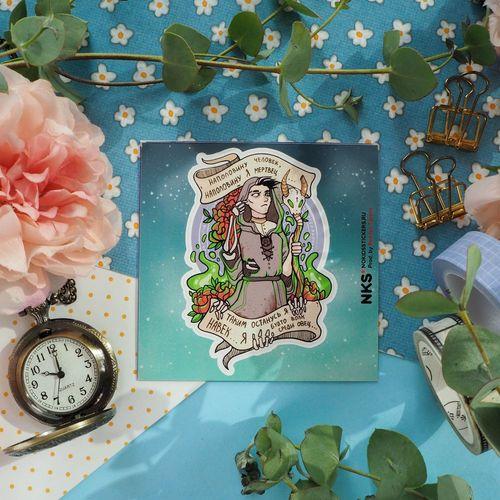 Card Nekromant (КиШ)